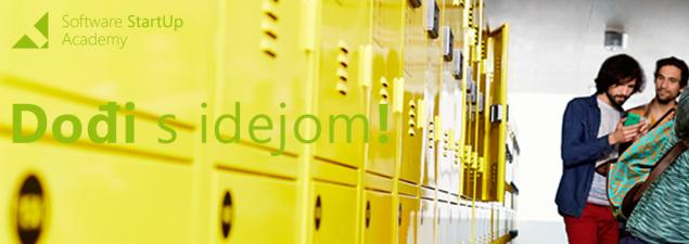 Zašto bi trebali sudjelovati na Software Startup Academy 2014