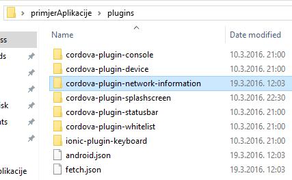 Ionic Cordova Network plugin