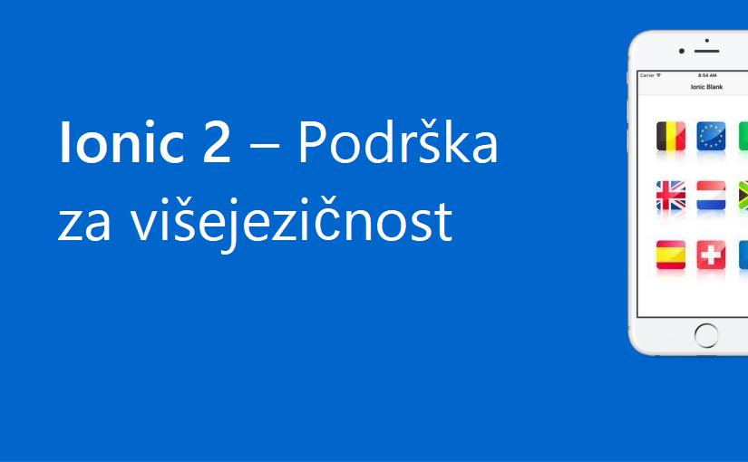 Ionic 2 - Podrška za višejezičnost